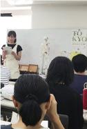 03アロマセラピスト学科コース